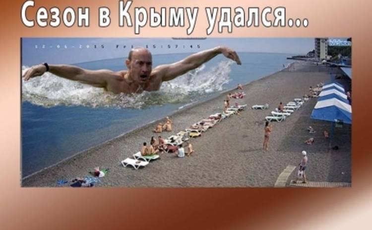 Анекдоты дня: туристический сезон в Крыму и историческая правда!
