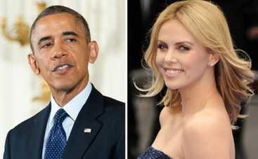 Шарлиз Терон пригласила в стрип-клуб Барака Обаму