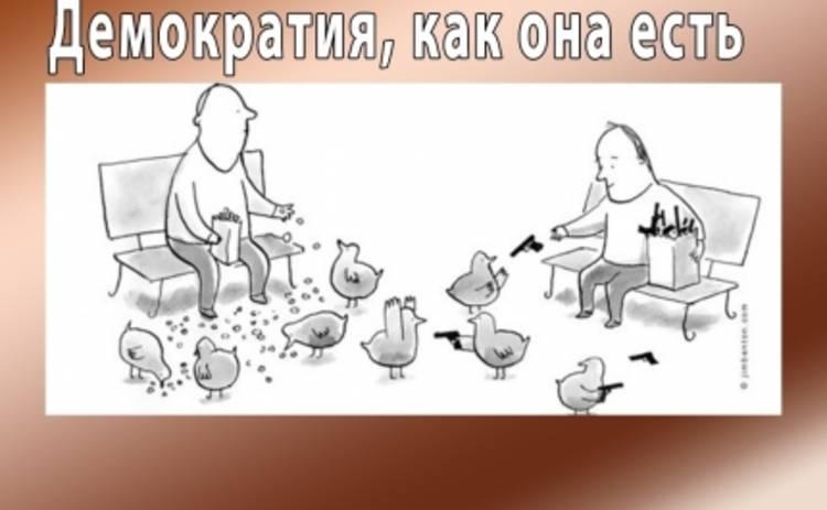 Анекдоты дня: ежедневные хохмы на Tv.ua