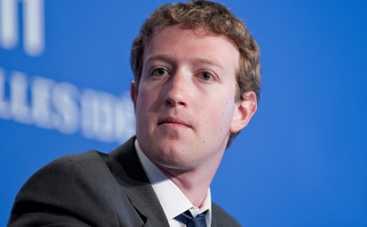 Марк Цукерберг, основатель Facebook станет отцом (ФОТО)