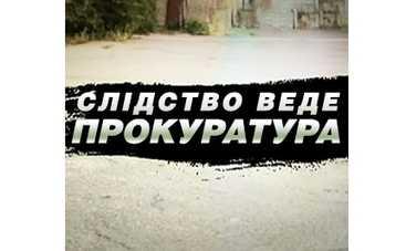 Следствие ведет прокуратура: премьера нового проекта на ICTV – АНОНС
