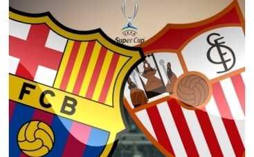 Барселона – Севилья: кто выиграл и видео голов (ВИДЕО)