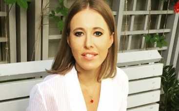 Ксения Собчак поддержала сестру Натальи Водяновой