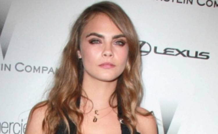 Кара Делевинь призналась о сексуальных домогательствах