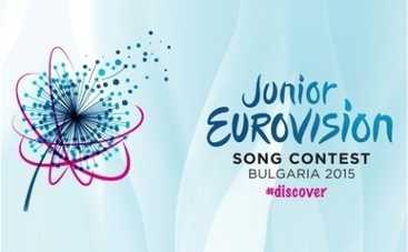 Детское Евровидение 2015: в Киеве пройдет финальный отбор участников (ВИДЕО)