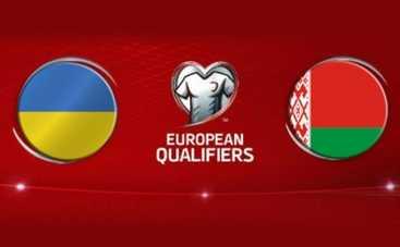 Отборочные матчи Евро 2016: расписание матчей 7-го тура