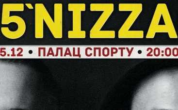 5'nizza готовит большой концерт в Киеве
