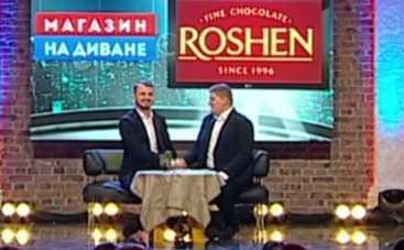 Мамахохотала-шоу: Петр Порошенко продает фабрику Roshen (ВИДЕО)