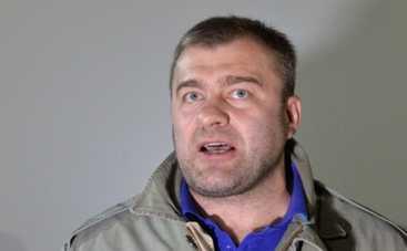 Михаил Пореченков воюет с вампирами в Крыму
