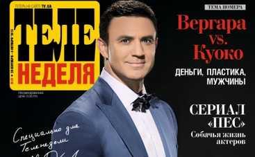 Николай Тищенко: сделаю любимую королевой