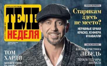 Сергей Пархоменко: аккуратнее со мной!