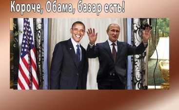 Как Путин в ООН выступал: подборка приколов