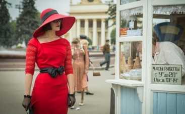 Красная королева: премьера нового сериала на Интере (ВИДЕО)