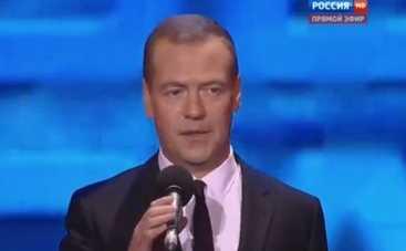 Новая волна 2015: Дмитрий Медведев выступил на открытии конкурса