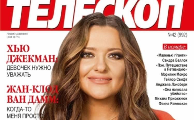 Наталья Могилевская: за мной сложно угнаться