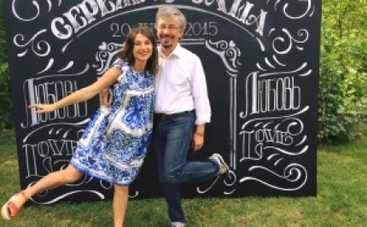 Александр Ткаченко стал отцом во второй раз (ФОТО)