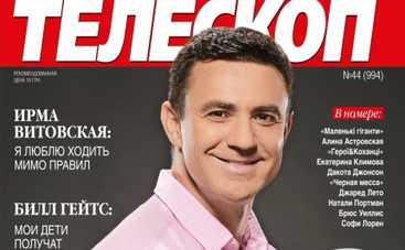 Николай Тищенко: семейные трапезы еще будут в моем доме