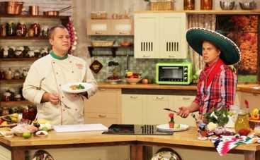 Готовим вместе: Андрей Доманский осваивает блюда мексиканской кухни (ВИДЕО)