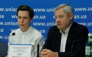 Украина: Путь к миру – дан старт конкурсу короткометражек