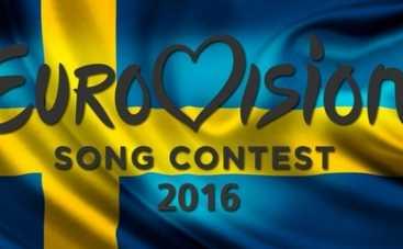 Евровидение 2016: канал СТБ готов оплатить поездку участника от Украины