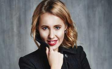Ксения Собчак очутилась в рейтинге самых влиятельных женщин планеты