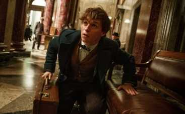 Гарри Поттер покажет мир фантастических зверей (ВИДЕО)