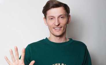 Павел Воля попробовал себя в роли дизайнера (ФОТО)