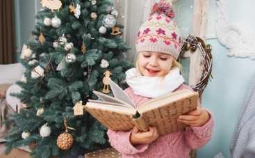 День святого Николая 2015: ТОП-5 книг для детей