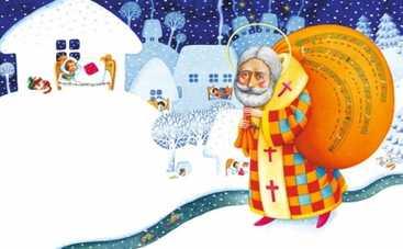 День святого Николая 2015: в Украине существует усадьба Чудотворца (ФОТО)