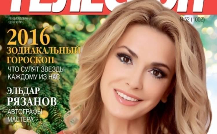 Ольга Сумская: всегда планируйте свое будущее