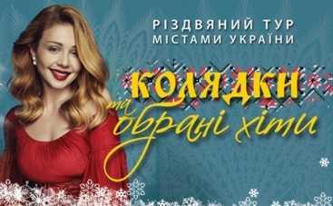 Рождество 2016: куда пойти в Киеве - программа мероприятий