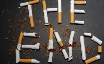 Как бросить курить: рекомендации психолога