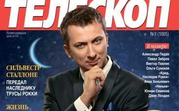 Валерий Жидков: со временем семейные истории превращаются в легенды