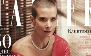 Юлия Высоцкая, сбрив волосы, попала на обложку глянца (ФОТО)