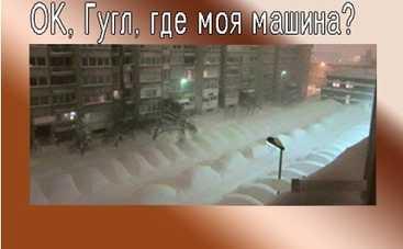 Анекдот дня: свежая подборка приколов от Tv.ua