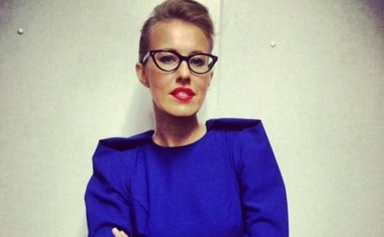 Ксения Собчак постебалась на московскими тусовщиками (ФОТО)