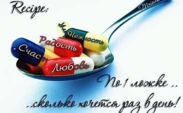 Психосоматика: психологические причины наших болезней
