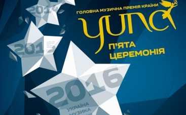 YUNA 2016: более прозрачное голосование и Экспертный совет