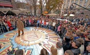 Караоке на Майдані: шоу отметило 17-ю годовщину