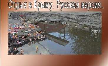 Анекдоты дня: избранные шутки от Tv.ua