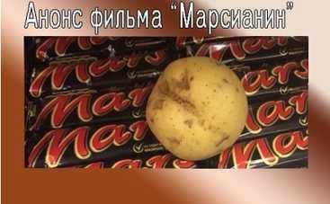 Анекдоты дня: новая подборка от Tv.ua