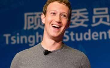 Марк Цукерберг плюхается в воде с дочкой (ФОТО)
