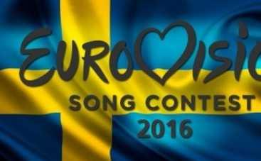 Евровидение 2016: кто когда будет выступать