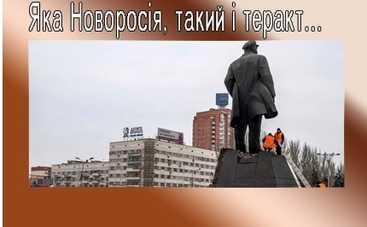 Бандеровцы уже в ДНР! Cоцсети высмеяли подрыв памятника Ленину в Донецке
