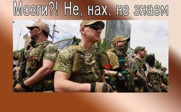 Пользователи соцсетей отреагировали на жалобы российских наемников