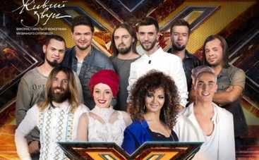 Х фактор 6: финалисты дадут 6 концертов в Украине