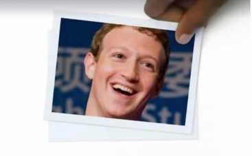 Любі друзі. Facebook опроверг теорию шести рукопожатий