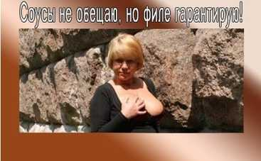 «Главная повариха Госдумы» взбудоражила Россию своим бюстом (ФОТО)