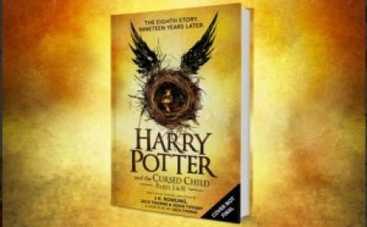 Гарри Поттер: восьмая книга о юном маге уже в пути