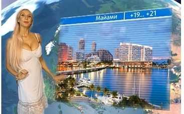 Мисс Челябинск. Вульгарная ведущая прогноза погоды стала звездой интернета